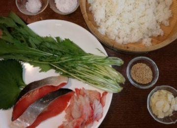三文魚散壽司